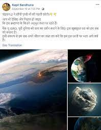 Chandrayaan 2 viral on fb