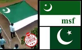 The Pakistan flag and IUML flag compared to the flag waved in Kerala