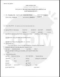 FIR copy page