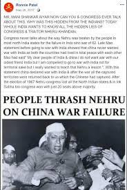 Nehru AP Images
