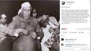 Nehru slapped Viral on facebook