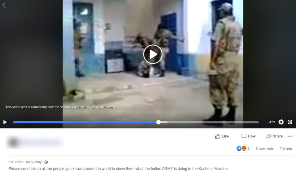Pakistan army video viral on fb