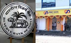 Logos of PMC Bank and RBI