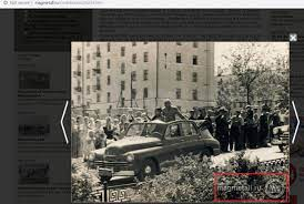 Russia nehru metal article photo 2