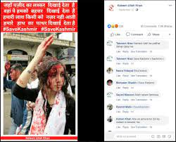 Save Kashmir viral on Facebook