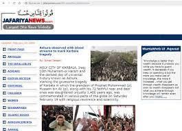 Shia News website