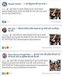 Shia news website viral image