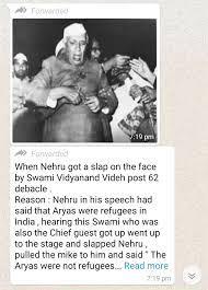 Nehru slapped whatsapp message