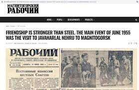 russia nehru Mr info article