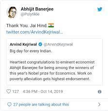 Abhijit Banerjii fake ac cnbc
