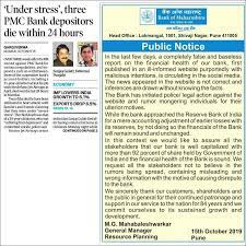 Image shows Indian Express article on PMC deaths and notification by Bank of Maharashtra