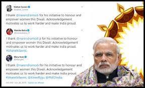 Pooja thanks modi with Text