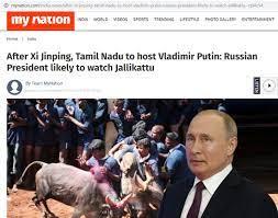 Putin my nation