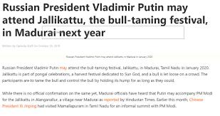 Putin opindia
