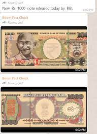 Rs 1000 note WA msg