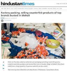 Tata Salt HT report