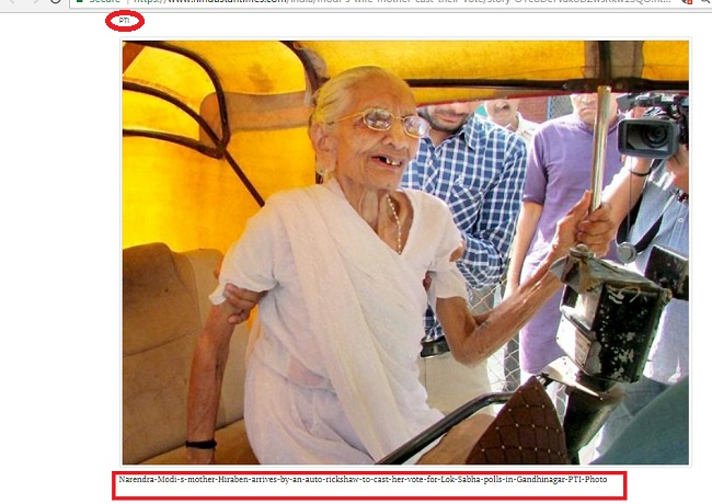 No, Woman In The Video Is Not PM Modis Mother Hiraben Modi