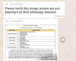 Image shows WhatsApp screenshot of message claiming Rs. 2000 notes invalid after October 10, 2019