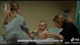 baby wings fb viral