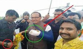 Former MP CM Shivraj Singh Chouhan Faking A Fracture? Netizens Fall For Mirror Image Selfie