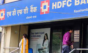 Picture of HDFC Bank branch