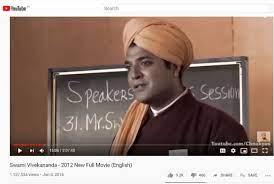 The movie uploaded on YouTube
