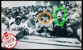 Old Image Of Rajiv And Rahul Gandhi Revived With Misleading Claim